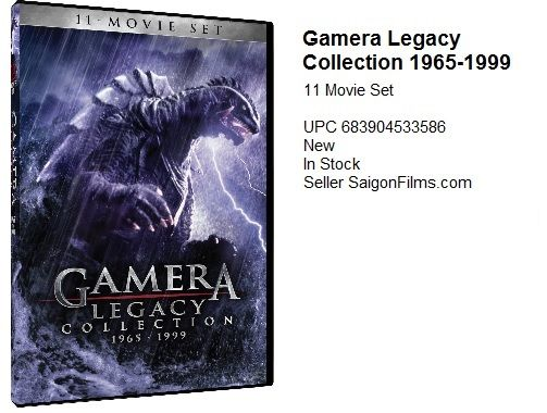Gamera Collection